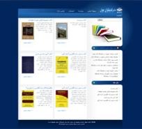 http://www.sitedesign24.ir/wp-content/gallery/portfolio/andishgaranejavan.jpg