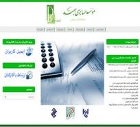 http://www.behmand-co.com
