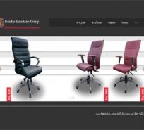 http://www.sitedesign24.ir/wp-content/gallery/portfolio/bondarsanat.jpg