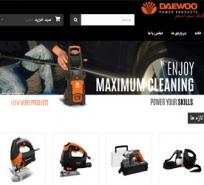 http://www.daewoopowerproducts.ir/