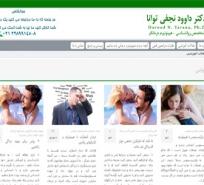 http://www.drnajafitavana.com/