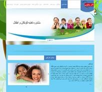 http://www.sitedesign24.ir/wp-content/gallery/portfolio/dryaghubi.jpg
