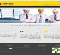 http://www.sitedesign24.ir/wp-content/gallery/portfolio/eparsis.jpg