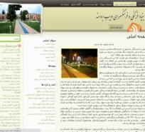 http://www.farhangsarayeadib.com