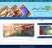 http://www.sitedesign24.ir/wp-content/gallery/portfolio/madaenwaterpark.jpg