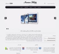 http://www.iranianmobile.com/