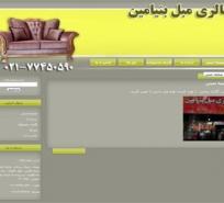 http://www.sitedesign24.ir/wp-content/gallery/portfolio/moblebenyamin.jpg