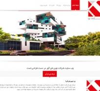 http://www.sitedesign24.ir/wp-content/gallery/portfolio/newtech.jpg