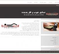 http://www.sitedesign24.ir/wp-content/gallery/portfolio/padideh.jpg