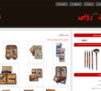 http://www.sitedesign24.ir/wp-content/gallery/portfolio/rubykala.jpg