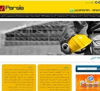 http://www.sitedesign24.ir/wp-content/gallery/portfolio/sajatgrade.jpg