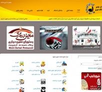 http://www.sitedesign24.ir/wp-content/gallery/portfolio/samanshahr.jpg