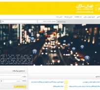 http://www.tehransazan.com/