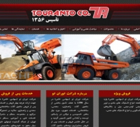 http://www.touranto.ir/