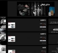 http://www.sitedesign24.ir/wp-content/gallery/portfolio/venusprint.jpg